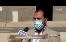 مجمع الصناعات المتوسطة والصغيرة ببني سويف صرح كبير يخدم المنطقة الصناعية ببياض العرب | من مصر