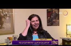 مساء dmc - في ذكرى رحيل عمر الحريري.. ابنته تكشف أسرارا عن حياته