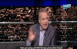تامر أمين لرمضان صبحي * ما تقولنا أخبار الطموح ايه دلوقتي يا أبو رمضان *