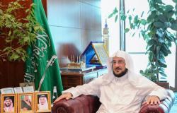 """""""آل الشيخ"""": تعويض متوفى كورونا في القطاعات الصحية يجسّد إنسانية الملك سلمان"""