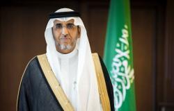 القصبي: القمة الدولية للمواصفات تؤكد دور المملكة في قيادة الجهود العالمية