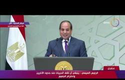 تغطية خاصة - كلمة الرئيس السيسي خلال احتفالية وزارة الأوقاف بذكرى المولد النبوي الشريف