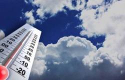 """توقعات بمزيد من الانخفاض بدرجات الحرارة والبداية غدًا.. """"ارتدوا الملابس المناسبة"""""""