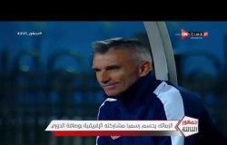 جمهور التالتة - حلقة الثلاثاء 27/10/2020 مع الإعلامى إبراهيم فايق - الحلقة الكاملة