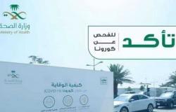 أكثر من 8 آلاف مستفيد من خدمات مركز صحي بلجرشي