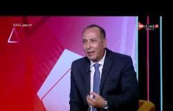 جمهور التالتة - لقاء هام مع ك. عصام مرعي مدرب الزمالك السابق