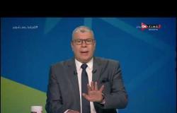 ملعب ONTime - حلقة الأربعاء 28/10/2020 مع أحمد شوبير - الحلقة الكاملة
