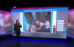 الشرطة المصرية تحقق في فيديو محاولة اغتصاب طفلة في سن السابعة