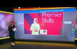 تعرفوا على فايزة حيدر أول امرأة في مصر تدرب نادي رجال لكرة القدم
