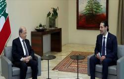 """عقب لقائه عون.. الحريري يصف أجواء تشكيل الحكومة بـ""""الإيجابية"""""""