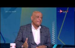 """ملعب ONTime - أسئلة سريعة وقوية من أحمد شوبير لـ رمضان السيد """"أتمني حصول الأهلي على بطولة إفريقيا"""""""