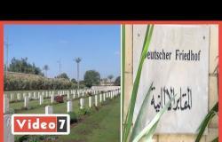 هل شاهدت مقابر الألمان في مصر من قبل.. مكتشف البلهارسيا يرقد هنا