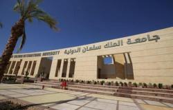 بحضور أمير تبوك.. الرئيس المصري يفتتح جامعة الملك سلمان الدولية بشرم الشيخ