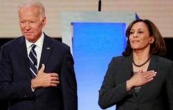 """كاميلا هاريس الاستثنائية تزف """"بايدن"""" للبيت الأبيض: لقد فعلناها يا جو"""