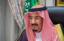 """خادم الحرمين في افتتاح """"الشورى"""": أشكر أجهزة الدولة على جهودها في مواجهة جائحة كورونا"""