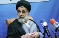 إيران.. تعيين قاضٍ دموي رئيسًا لمحاكم الثورة في طهران