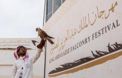 """""""مهرجان الملك عبد العزيز للصقور"""" يعزز مكانة الهواية في قلوب السعوديين"""