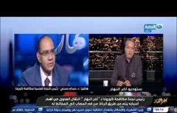 آخر النهار| اعتزال الحضري وتعليق حسام البدري على المنتخب - الحلقة الكاملة 18 نوفمبر 2020