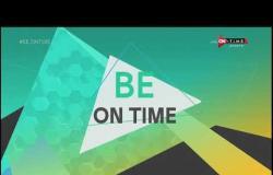 BE ONTime - أهم العناوين الإخبارية الرياضية المحلية والعالمية بتاريخ 22/11/2020