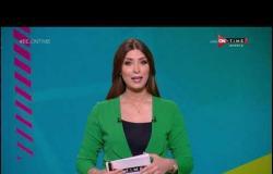 BE ONTime - مقدمة أميرة جمال وحديث خاص عن قرعة الدوري الممتاز لموسم 2020 - 2021