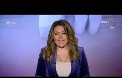 اليوم - الرئيس السيسي يفتتح معرض ومؤتمر النقل الذكي للشرق الأوسط وإفريقيا
