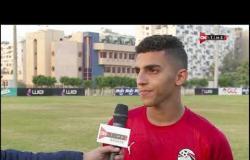 ملعب ONTime - لقاءات خاصة مع لاعبي المنتخب مصر للشباب ورأيهم حول مباراة القمة بين الأهلي والزمالك