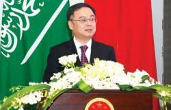 """أؤيد رأي صديقي.. سفير الصين: السعودية نالت احترام العالم في """"G20"""""""