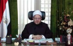 مفتي مصر يدين هجوم جدة: التنظيمات الإرهابية إلى زوال