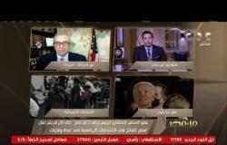 """عضو المجلس الاستشاري للرئيس ترامب لـ""""من مصر""""  لم يعلن حتى الآن اسم الفائز بالانتخابات الامريكية"""