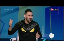 ملعب ONTime - أحمد عيد عبد الملك :مباراة القمة الأفريقية أهم لقاء في تاريخ الكرة المصرية