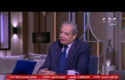 من مصر | استاذ العلوم السياسية بجامعة القاهرة: زيادة عدد المرشحين سبب خوض جولة الاعادة للبرلمان
