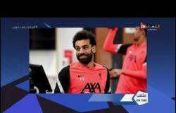 ملعب ONTime - حلقة الثلاثاء 24/11/2020 مع أحمد شوبير - الحلقة الكاملة