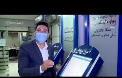 مساء dmc- انتشار ماكينات إلكترونية لجهاز حماية المستهلك لتسهيل تقديم الشكاوي ولعدم استغلال المواطنين