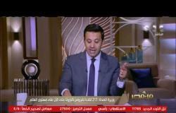 من مصر | 4 لقاحات جديدة تكتب قصة نجاح البشرية في مواجهة فيروس كورونا