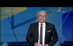 ملعب ONTime - حلقة الأربعاء 26/11/2020 مع أحمد شوبير - الحلقة الكاملة