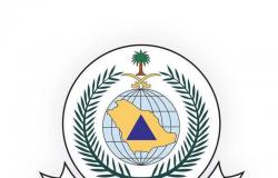 """""""مدني الباحة"""" يدعو للحذر في ظل التقلبات الجوية على المنطقة"""