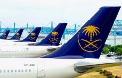 """""""الخطوط السعودية"""" تدعو المسافرين الحضور للمطار قبل ساعتين من موعد الإقلاع"""