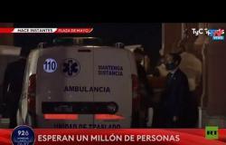 جثمان مارادونا يصل قصر الرئاسة في بوينس آيرس