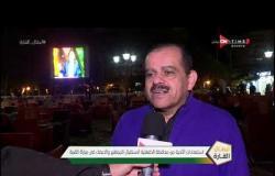 أبطال القارة : استعدادات الأندية من محافظة الدقهلية لاستقبال الجماهير ولاعضاء في مباراة القمة