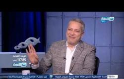 لقاء الاعلامي مفيد فوزي مع تامر أمين وتحليله لأهم قضايا الشارع1