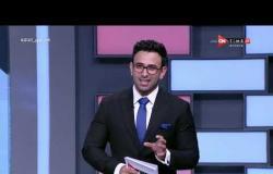 جمهور التالتة - حلقة الأربعاء 26/11/2020 مع الإعلامى إبراهيم فايق - الحلقة الكاملة