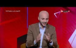 """جمهور التالتة - اللقاء الخاص مع """"أحمد عز"""" و""""تامر بدوي"""" بضيافة إبراهيم فايق"""