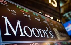 """""""موديز"""" ترفع التصنيف الائتماني للشركة السعودية للكهرباء"""