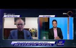 مصر تستطيع - د. أسامة حمدي زيت الزيتون أفضل زيت على الإطلاق لأنه يعمل على تقليل الكوليسترول الجسم