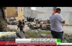الشارع الليبي يترقب نتائج الحوار