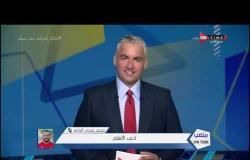 ملعب ONTime - قفشة في حوار خاص يكشف لـ سيف زاهر كواليس هدف نهائي القرن وتحقيق البطولة للجماهير