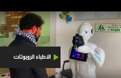 روبوتات تفحص المرضى لدى مستشفى في الهند