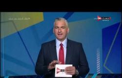 ملعب ONTime - حلقة السبت 28/11/2020 مع سيف زاهر - الحلقة الكاملة