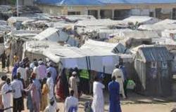 """""""بوكو حرام"""" تذبح 43 مزارعاً في حقل أرز شرق نيجيريا"""