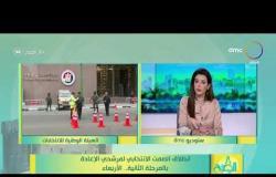 8 الصبح - انطلاق الصمت الانتخابي لمرشحي الإعادة بالمرحلة الثانية..الأربعاء